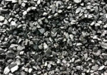 Cập nhật giá bán than cám 5a trên thị trường năm 2020
